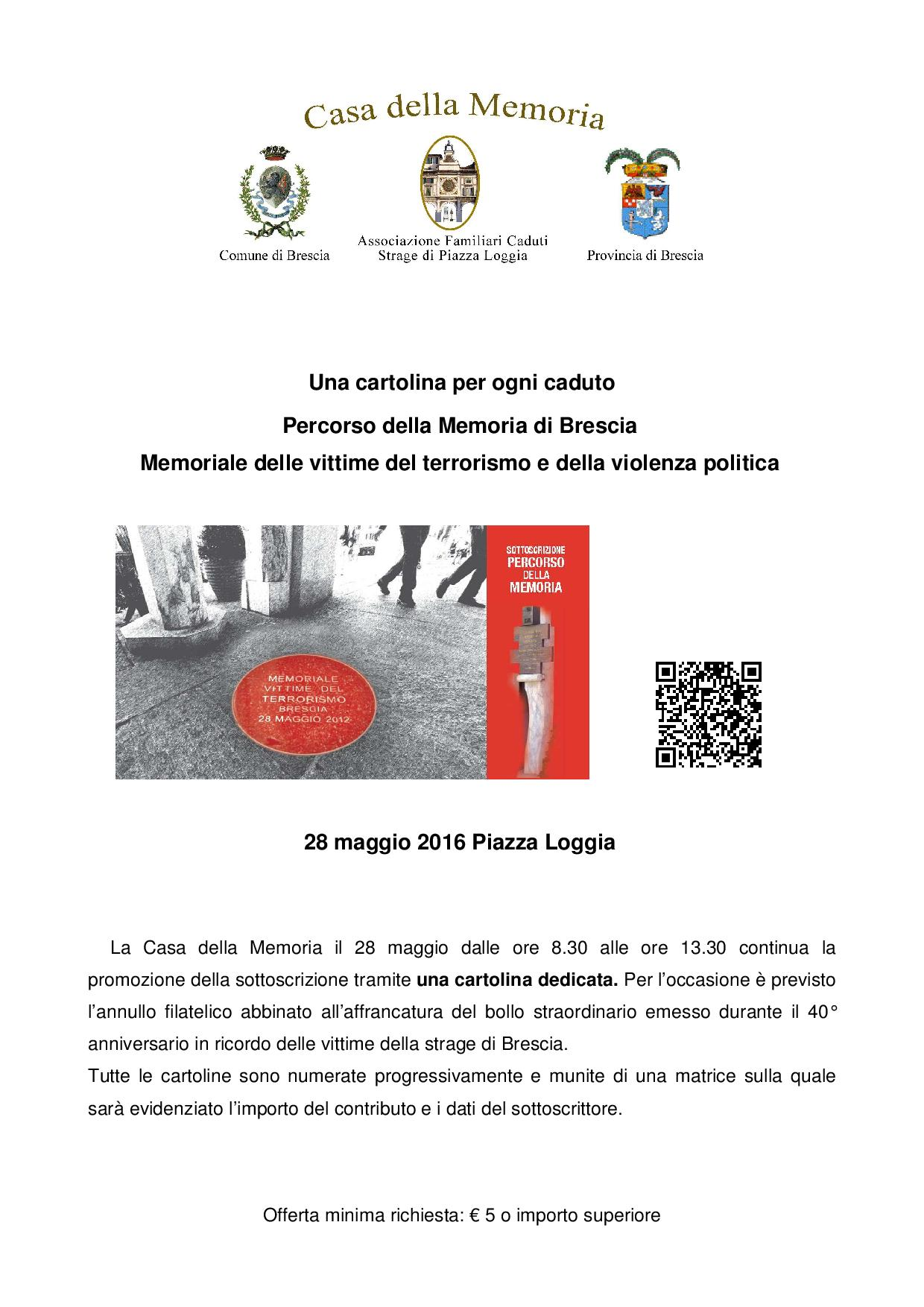 promozione cartolina e annullo 2016-page-001